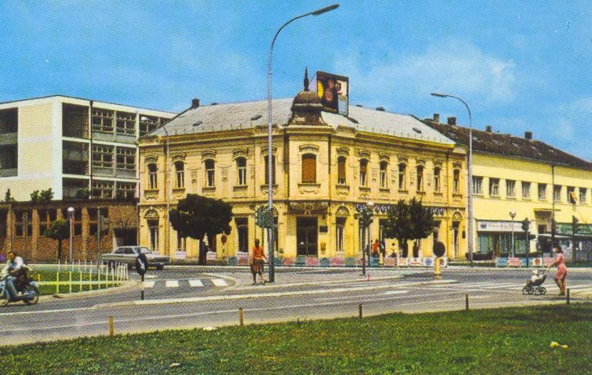 Centar (nekada štedionica veleposednika Nikole Petrovića), Stara Pazova, 1978.godine