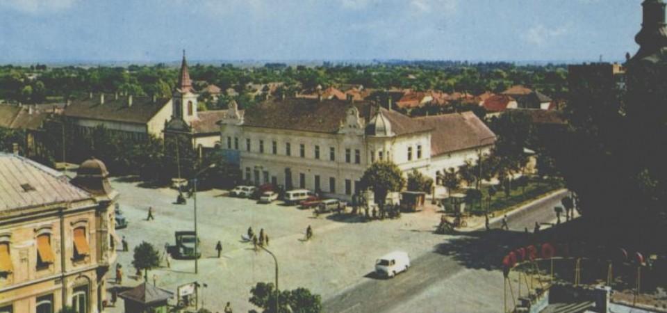 Centar (hotel Srem), Stara Pazova, 70-tih godina XX veka