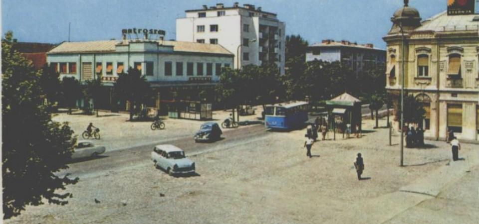 Centar, Stara Pazova, 70-tih godina  XX veka