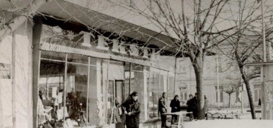 Centar, Stare Pazove, druga polovina 20.veka
