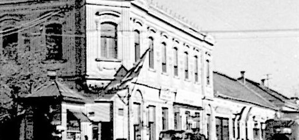 Na fotografiji se nalazi centar Stare Pazove 1939.godine.