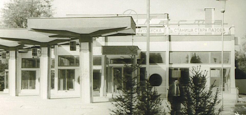 Autobuska stanica, Stara Pazova, 1980.godine