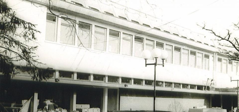 Dom zdravlja, Stara Pazova, 1979.godine