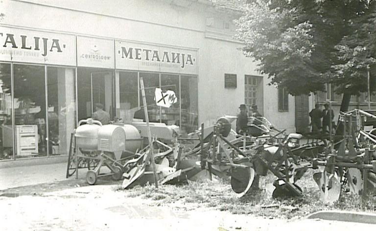 Svetosavska ulica, Stara Pazova, druga polovina XX veka