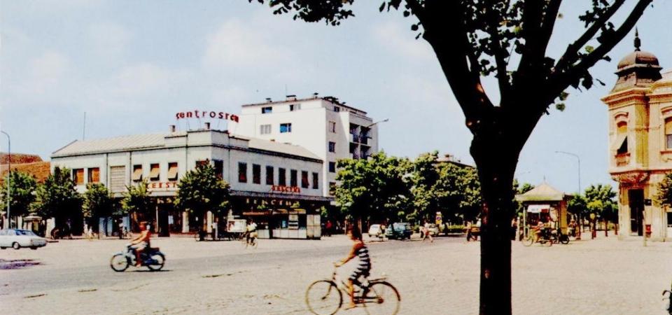 Centar, Stara Pazova, 1970.godine