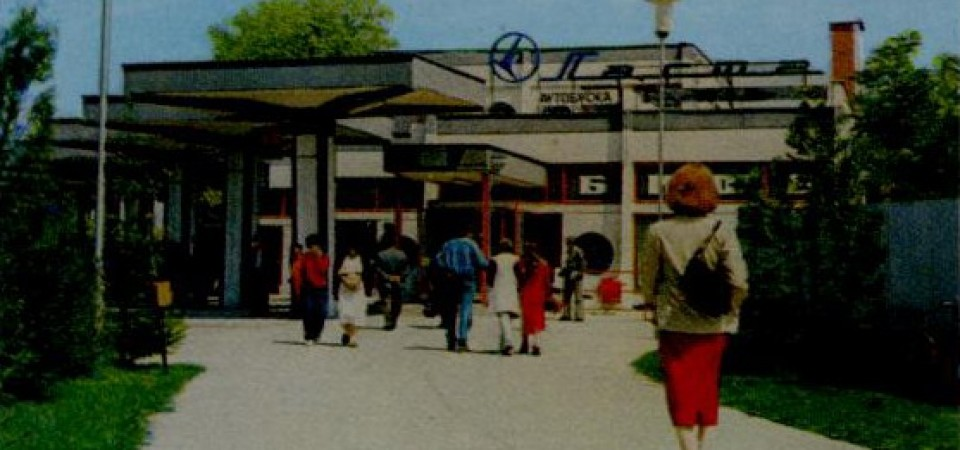 Autobuska stanica, Stara Pazova, 1984.godine