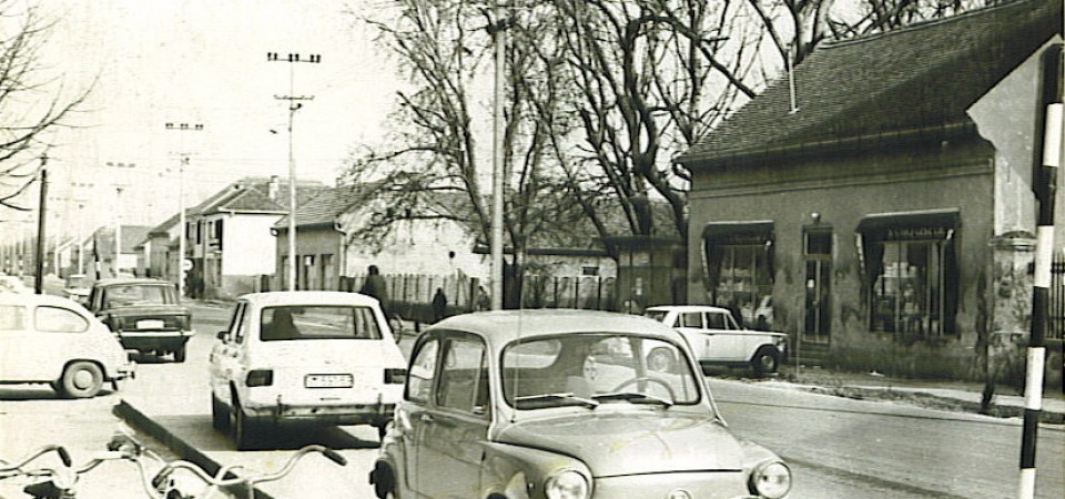 Centar, Vojka, druga polovina XX veka