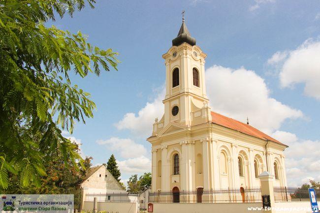 Hram Svetog oca Nikolaja - Surduk