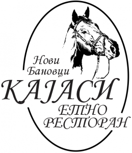 """Restoran """"Kajasi"""" Novi Banovci"""