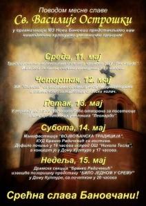 Mesna slava Sv. Vasilije Ostroški - Novi Banovci