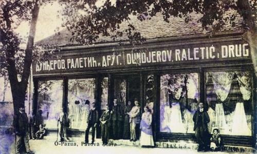 Dunđerov, Raletić i drug, Stara Pazova, prva polovina 20.veka