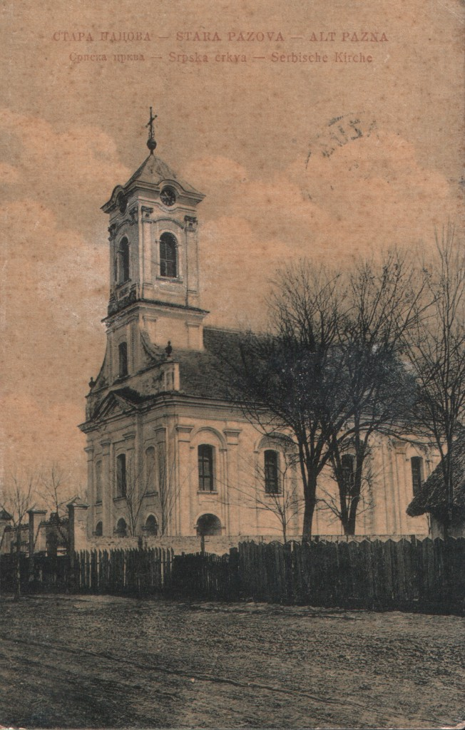 Hram Svetog proroka Ilije u Staroj Pazovi (prva polovina XX veka)