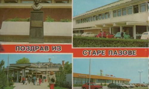 Stara Pazova, 70-tih godina 20. veka