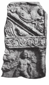 Deo rimskog nadgrobnog spomenika iz Golubinaca