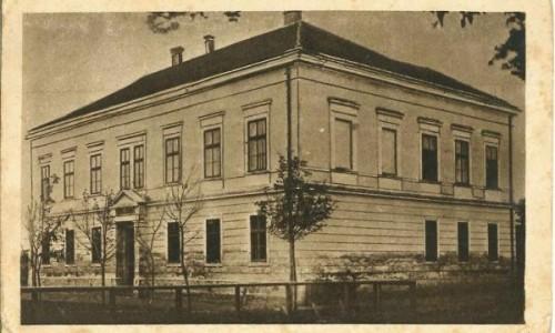 Narodna osnovna škola, Golubinci
