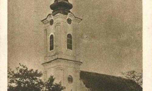 Pravoslavna crkva Vavedenja Presvete Bogorodice, Golubinci