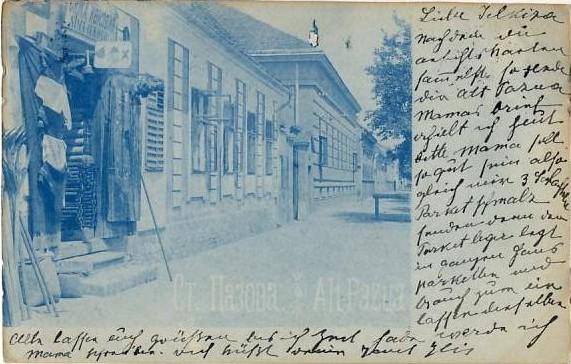Stara Pazova, Alt Pazua, 1899.godine