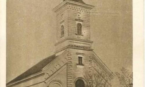Rimokatolička crkva Svetog Đurđa, Golubinci