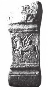 Rimska ara iz Stare Pazove, Muzej Vojvodine Novi Sad