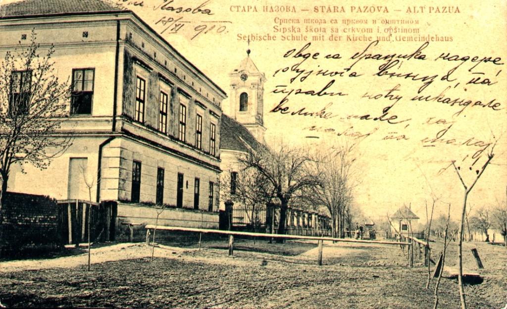 Na staroj razglednici Stare Pazove  iz prve polovine 20.veka nalazi se: Srpska škola, sa crkvom Svetog Proroka Ilije iz 1829.godine  (pod zaštitom države) i opštinom, Serbische Schule mit der Kirche und Gemeindehaus.