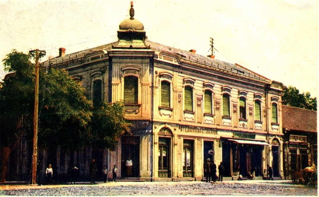 Zgrada štedionice veleposednika Nikole Petrovića (prva polovina XX veka)