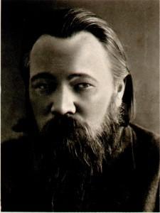 Vladimir Konštantin Hurban VHV