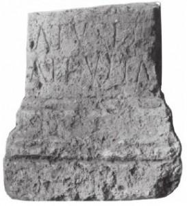 Deo rimske are iz Belegiša