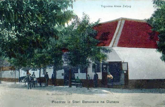 Stari Banovci na razglednici, prva polovina XX veka