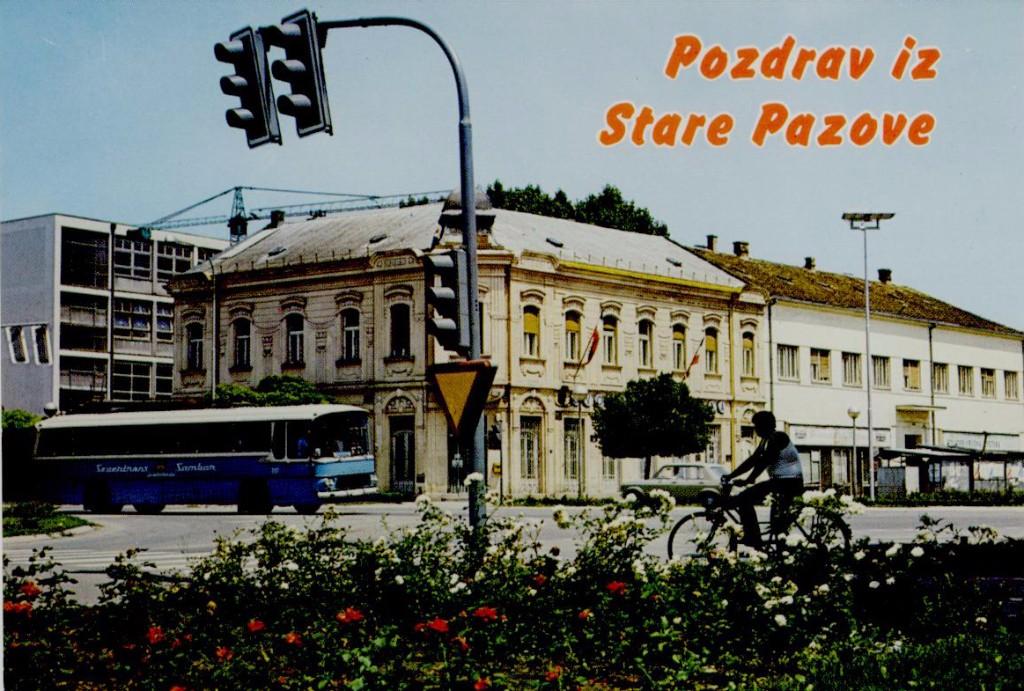 Centar, Stara Pazova, druga polovina 20. veka