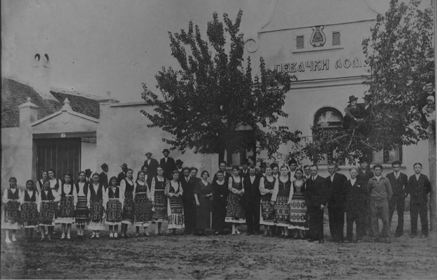 Članovi Srpskog ratarskog pevačkog društva iz Belegiša, 1934.godine, Belegiš