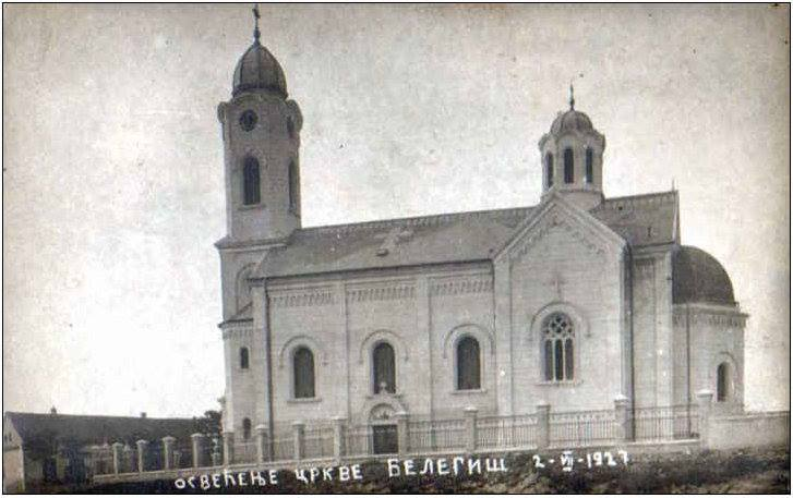 Crkva svetog oca Nikolaja (1924), fotografisano 1927.godine, Belegiš