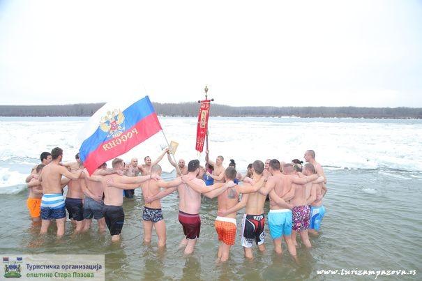 "Manifestacija ""Plivanje za časni krst"""