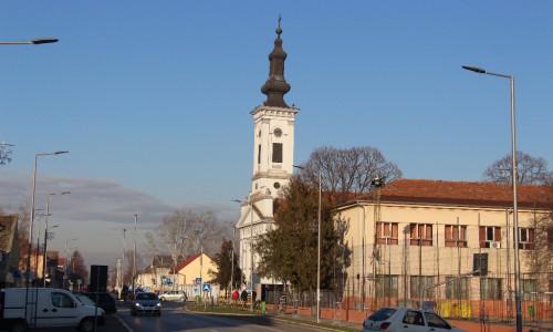 Centar mesta