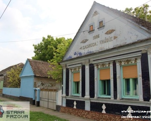 Seoska kuća porodice Vajđik (1925)