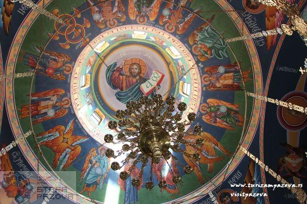 Unutrašnjost hrama