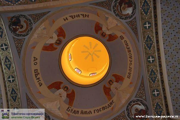 Svetlost u kupoli crkve
