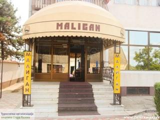 """Restoran """"Maligan"""""""