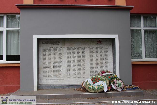 Spomen ploče palim borcima i žrtvama fašističkog terora (1961) u Golubincima