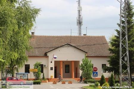 Zgrada MZ Golubinci