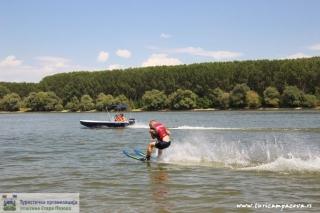 Skijanje na Dunavu