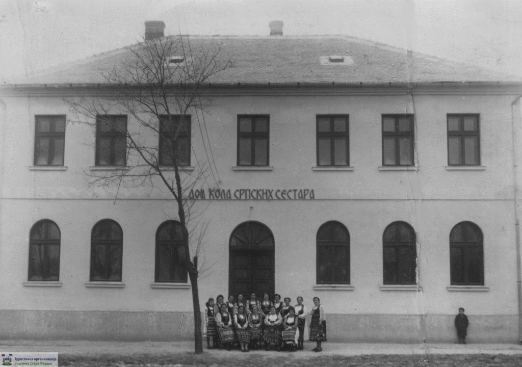 Dom Kola srpskih sestara u Staroj Pazovi