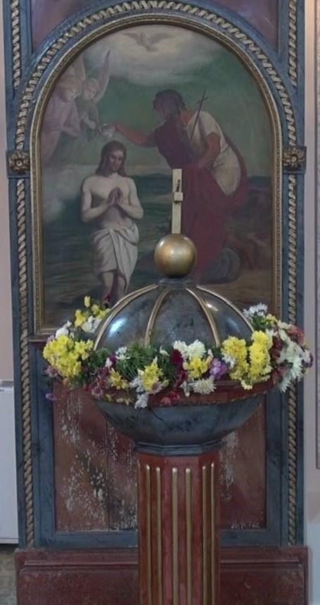Slika Krštenja, XIX vek