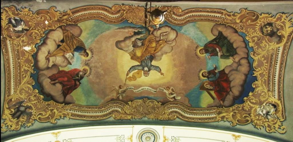 Detalj sa svoda hrama iznad ikonostasa
