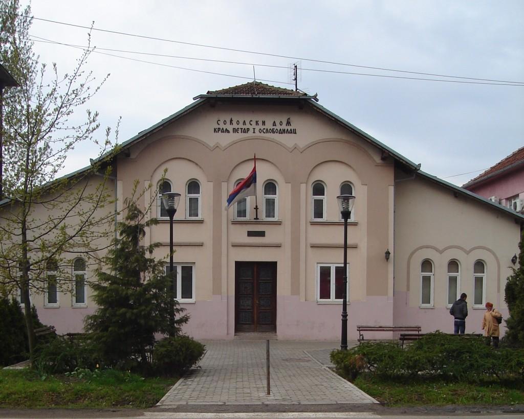 Sokolski dom (1931.god) u Staroj Pazovi