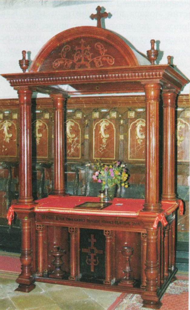 Hristov grob iz 2006.god.