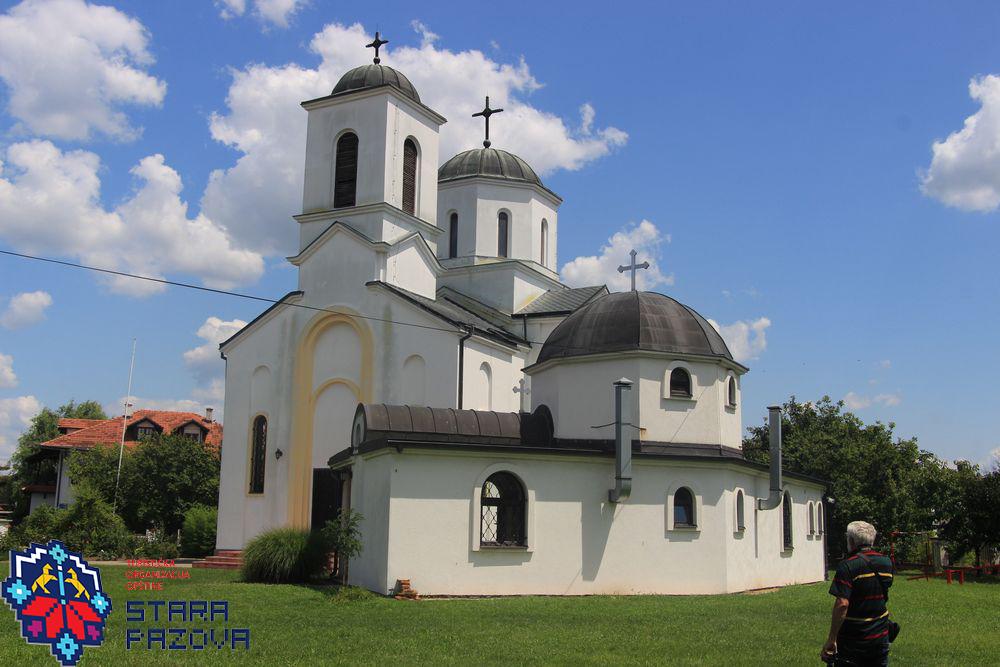 Hram Svete Trojice — Nova Pazova