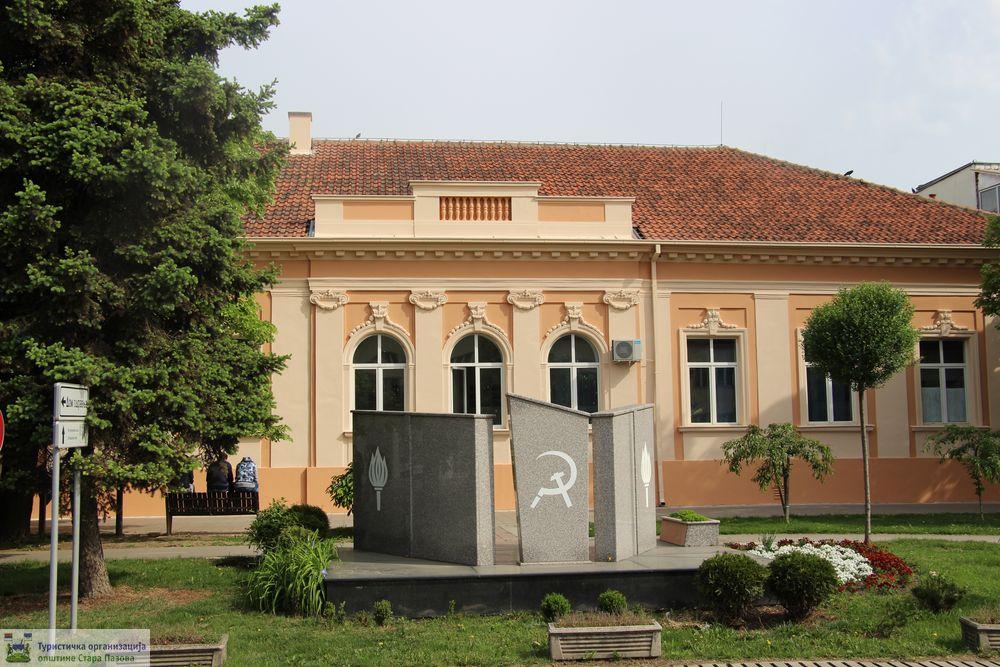 Porodična kuća veleposednika Nikole Petrovića (1905.god.) , Stara Pazova