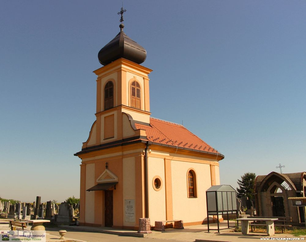 Kapela Svetog Pantelejmona u Belegišu