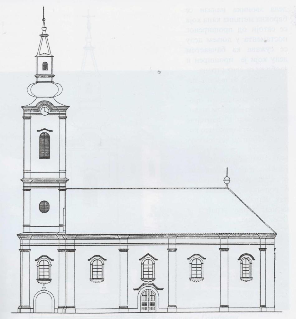 Južna fasada