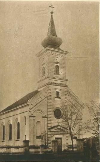Rimokatolička crkva Svetog Jurja Golubinci, prva polovina XX veka